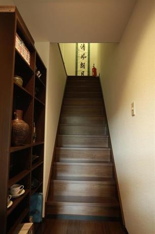 Guest House Hirofumi