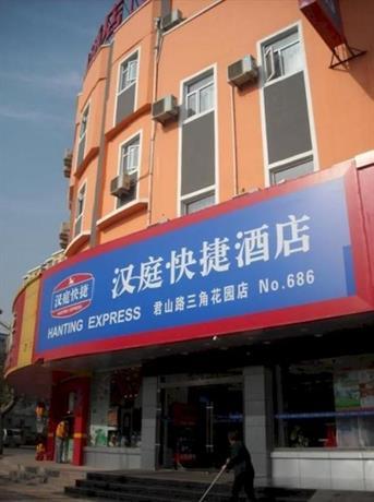 Hanting Hotel Junshan Road