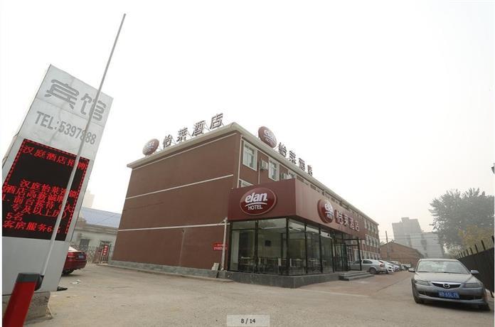 Elan Tangshan Silicon Valley Digital City