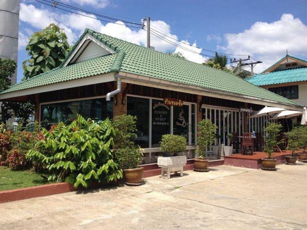 Kiatnakhon hotel nakhon si thammarat comparer les offres for Comparer les hotels