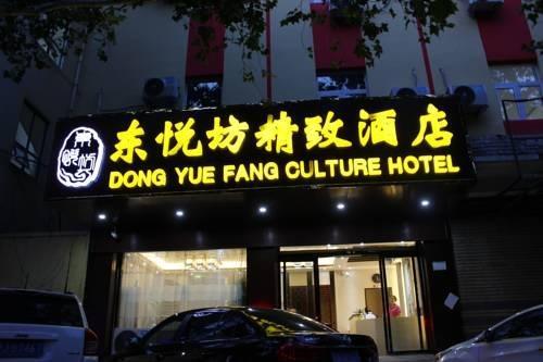 Tai'an Dongyuefang Boutique Hotel