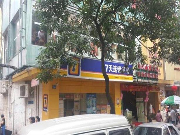 7 Days Inn Guangzhou Jiangnanxi Metro Branch
