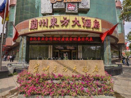 Prostitutes Lanzhou