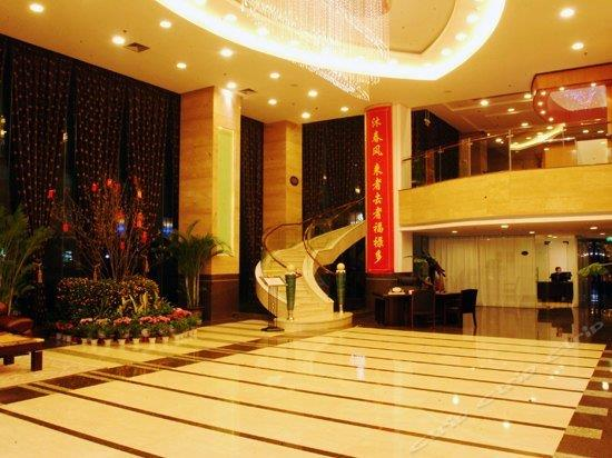 haining holiday international hotel jiaxing compare deals rh hotelscombined com