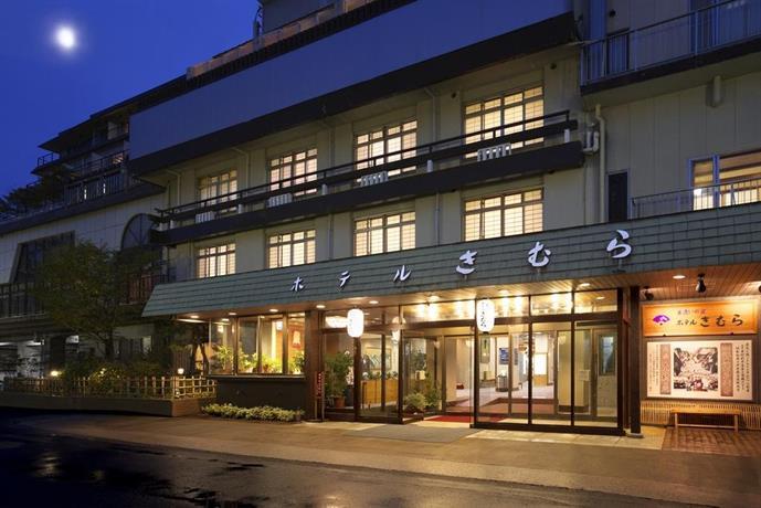 Kimura Hotel