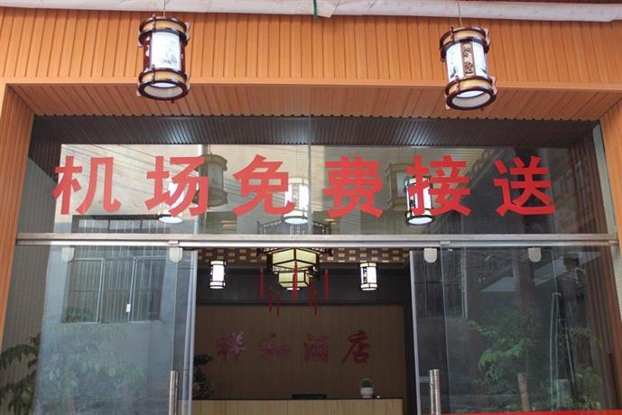 Kunming Peaceful Hotel Changshui Airport Branch
