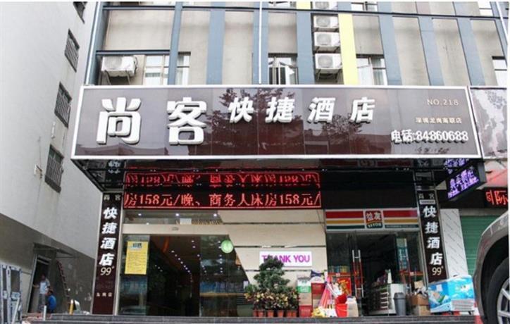 Shenzhen Shangke Express Inn