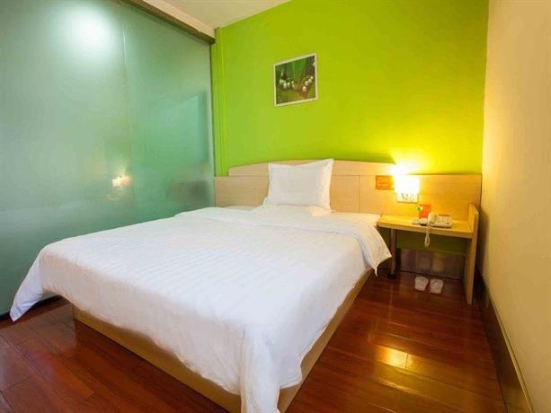 7 Days Inn Changsha Jiefang West Branch