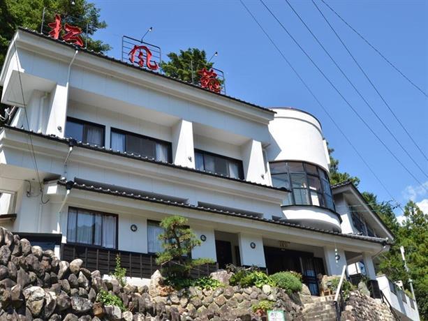 Shinshiro/Shofuen Hotel