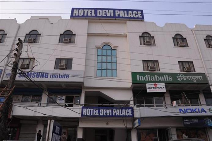 Hotel Devi Palace Gurgaon