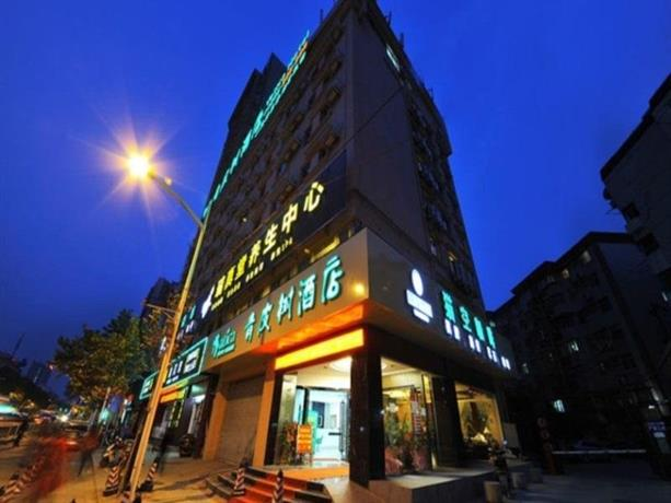 Vatica YangZhou Slender West Lake YangZhou University Teacher's College Hotel