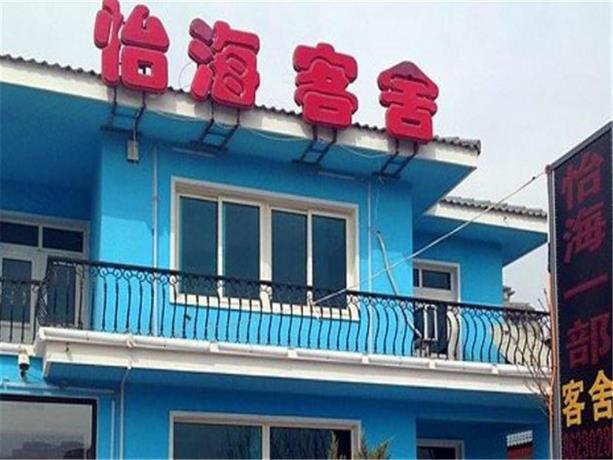 Dalian Jiayiyihai Homestay