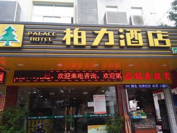 Boli Business Hotel Guangzhou