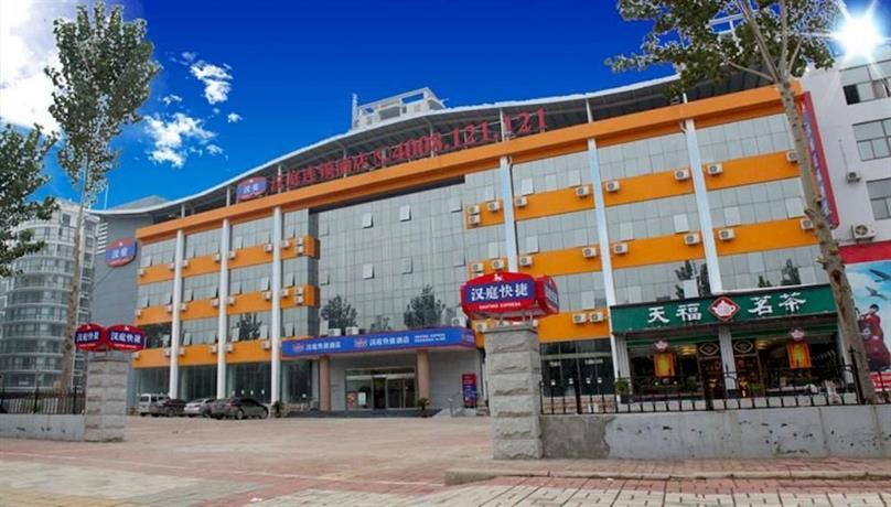 Hanting Express Dezhou Development District