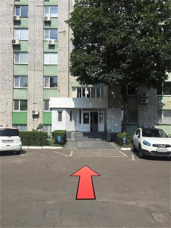 Hotel Trias Kiev