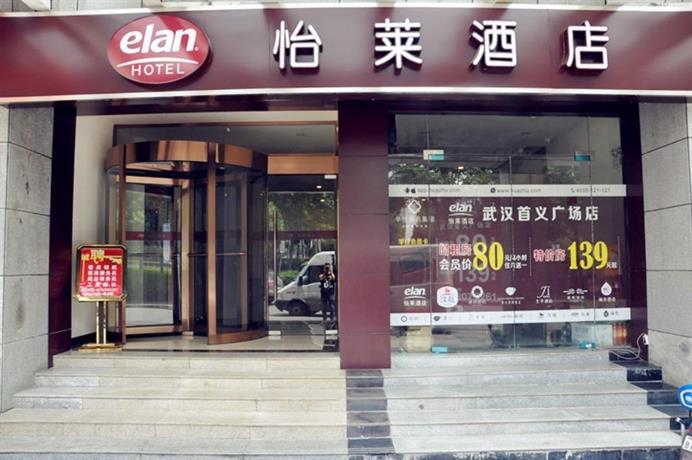 Wuhan Xianfeng Hotel