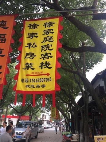 Xujia Tingyuan Inn