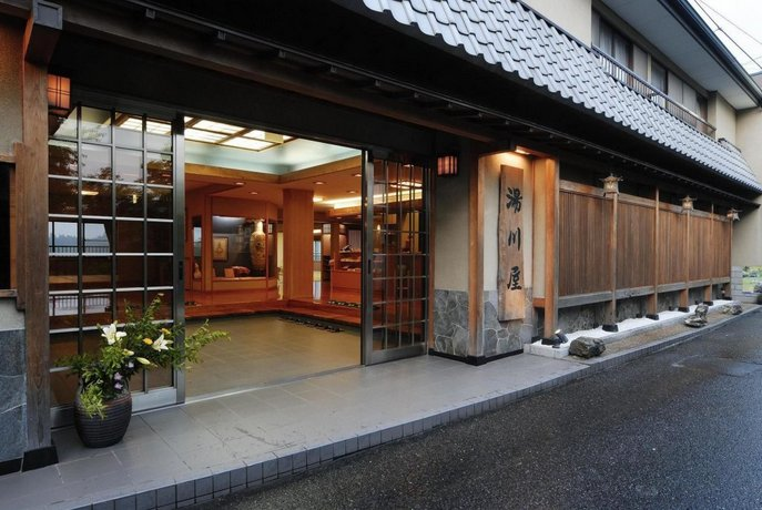 Yukawaya