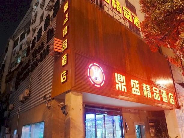 Suzhou Dingsheng Boutique Hotel