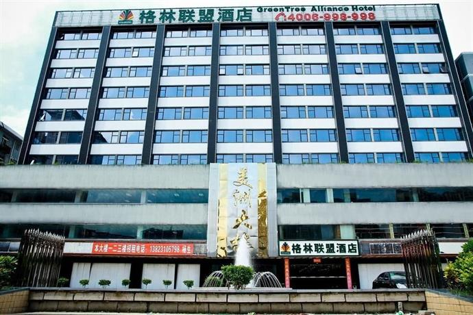GreenTree Alliance Shenzhen Longgang Long-distance Bus Station Hotel