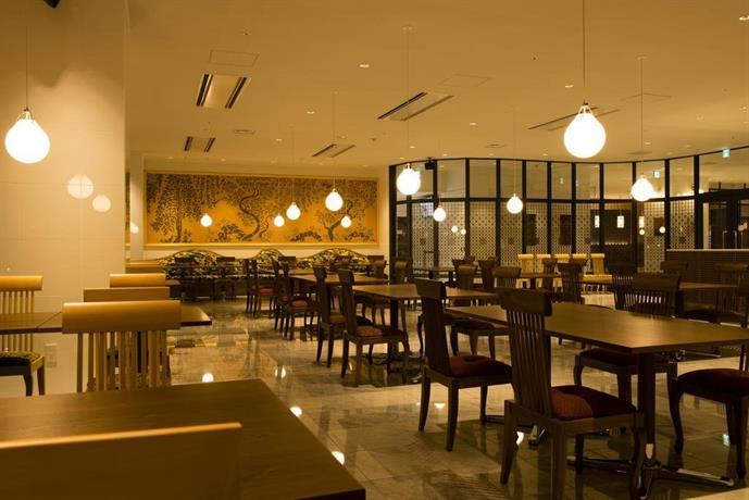 Jr Kyushu Hotel Blossom Oita Compare Deals