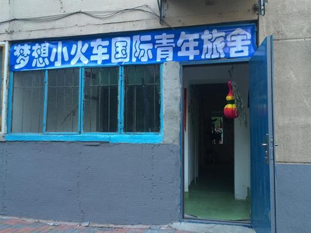 Shenyang Dream Train Hostel