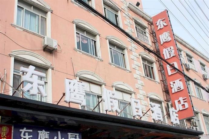 Shanghai East Eagle Holiday Hotel