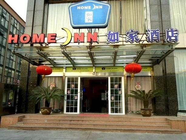 Home Inn Hotel Yangpu Shanghai