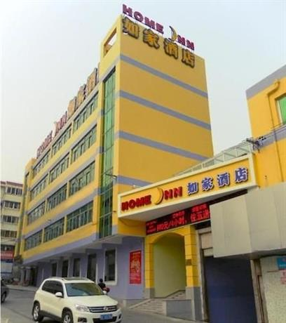Home Inn Huaibei Huaihai Road Golden Eagle Shopping Center Branch