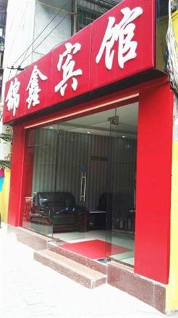 Wuhan Jinxin Hotel