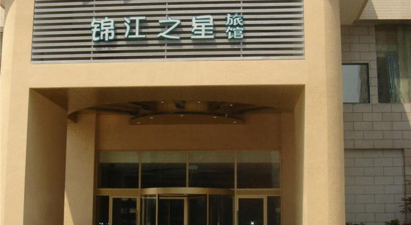 JJ Inns Hangzhou West Lake Cultural Square