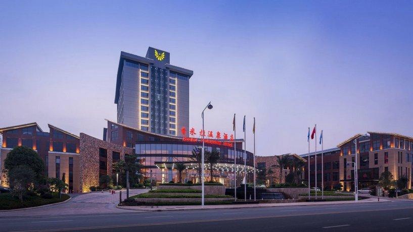 Fuzhou Yongtai Smiler Hotspring Hotel