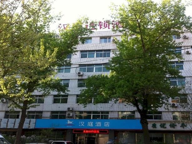 Hanting Hotel Qiulin