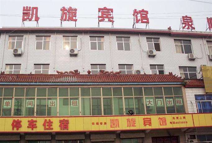Kaixuan Hotel-jinan