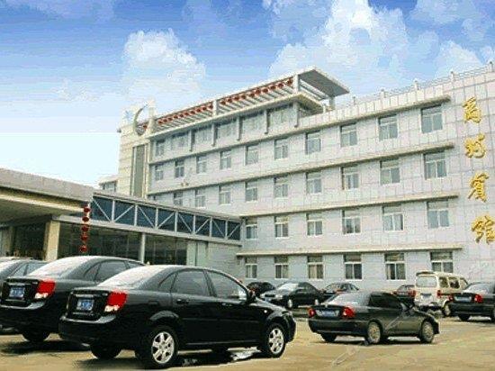 Yuzhou hotel yuzhou xuchang comparer les offres for Comparer les hotels