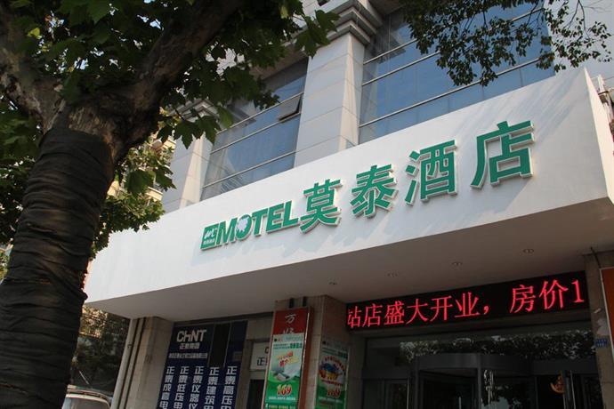Motel 168 Hotel Nanjing
