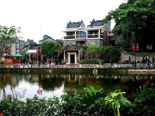 Guangzhou Lingnan Home Chain Apartment University Town