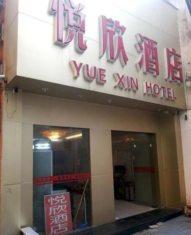 Guangzhou Yuexin Hotel