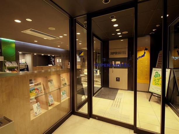 Super Hotel Fuji Inter