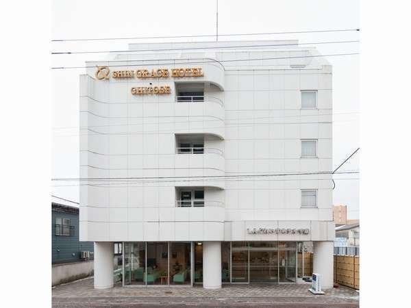 New Grace Hotel Chitose