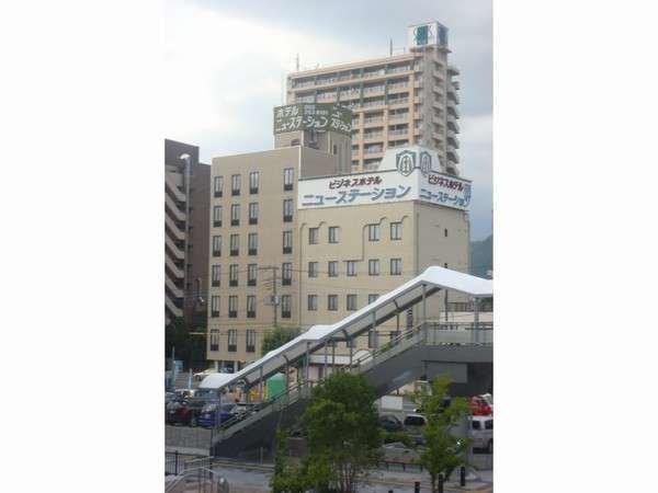 Hotel New Station Kofu