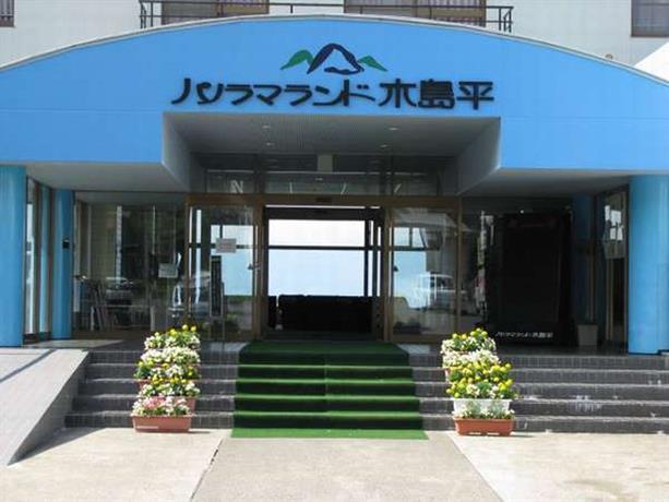 Panoramaland Kijimadaira