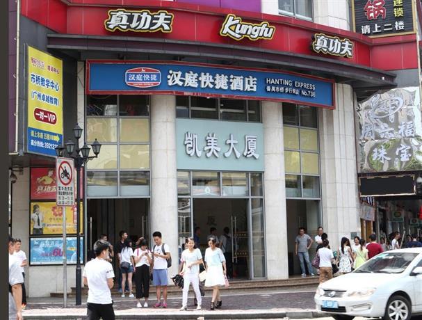 Hanting Express Guangzhou Panyu Shiqiao Pedestrian Mall