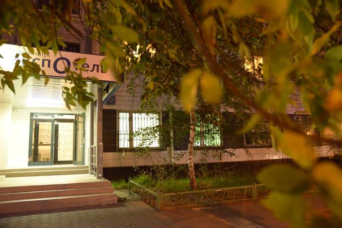 Expotel Hotel Moscow