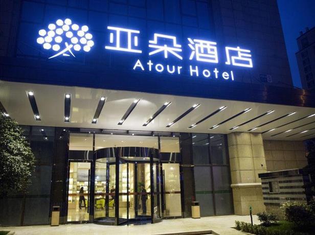 Hangzhou A Tour Hotel
