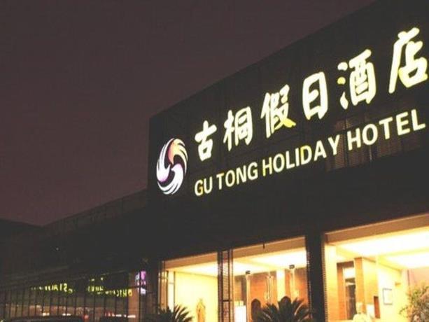 Gutong Holiday Hotel
