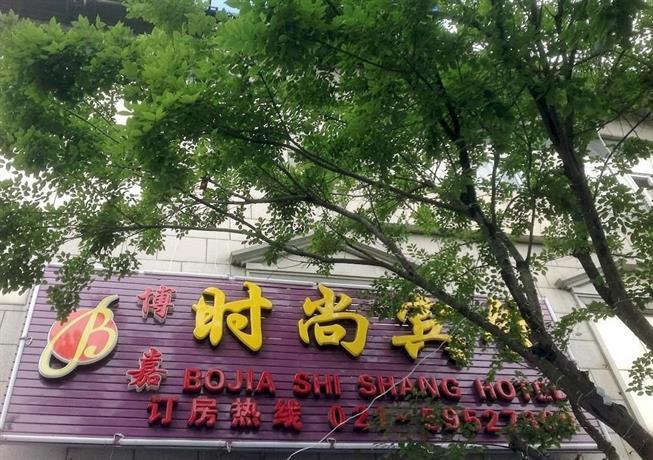 Shanghai Shishang Hotel Bole Branch