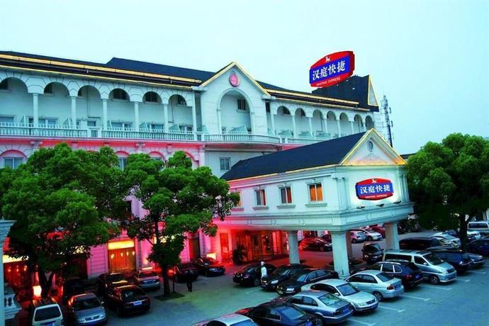 Hanting Hotel Shanghai Hongqiao Transportation Hub Railway Station New Branch