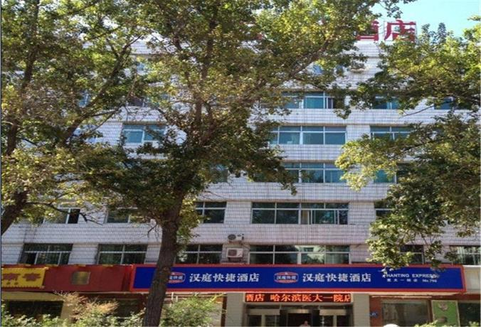 Hanting Express Inn Harbin Dongdazhi Street Qiulin