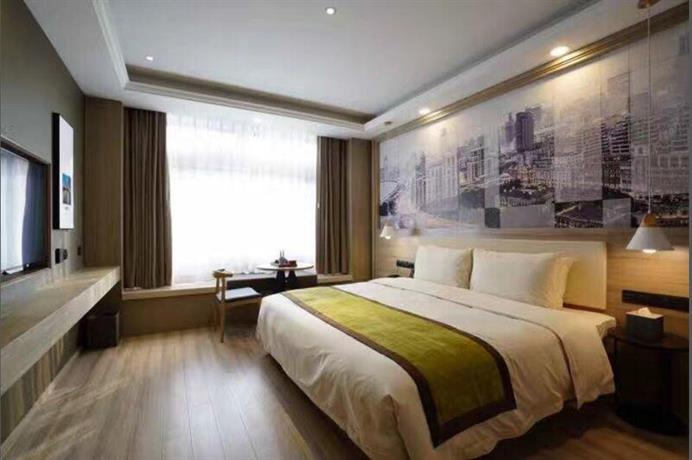 Shanghai Pudong Zhangjiang High Technology Park Ya Duo Hotel